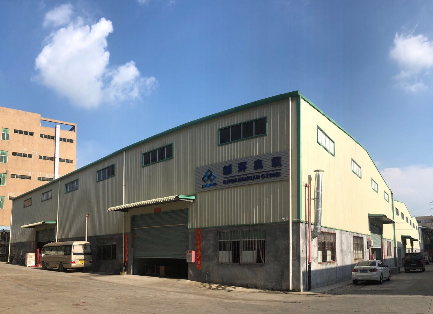 Guangzhou Netech Environmental Technology Co.,ltd