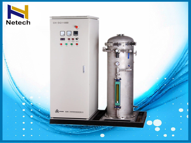1 KG 2KG 5KG Commercial Oxygen Generator For Water Treatment Project